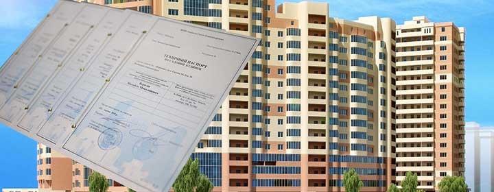 БТИ в судебных тяжбах по недвижимому имуществу 6