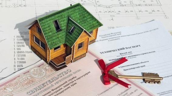 БТИ в судебных тяжбах по недвижимому имуществу 8