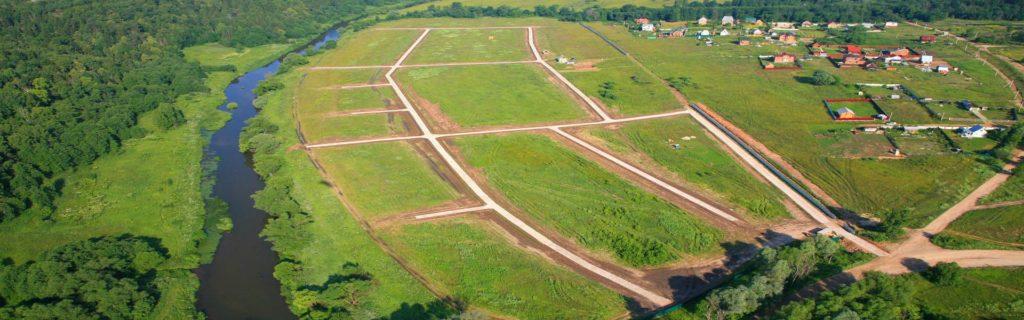 категории земельных участков 2