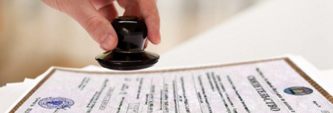 регистрация права собственности на недвижимое имущество 1