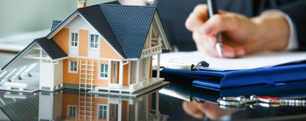 рава собственности на недвижимое имущество 7