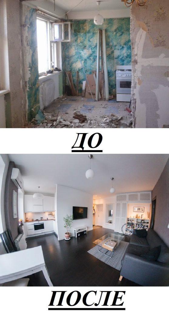 Как перепланировать квартиру 5